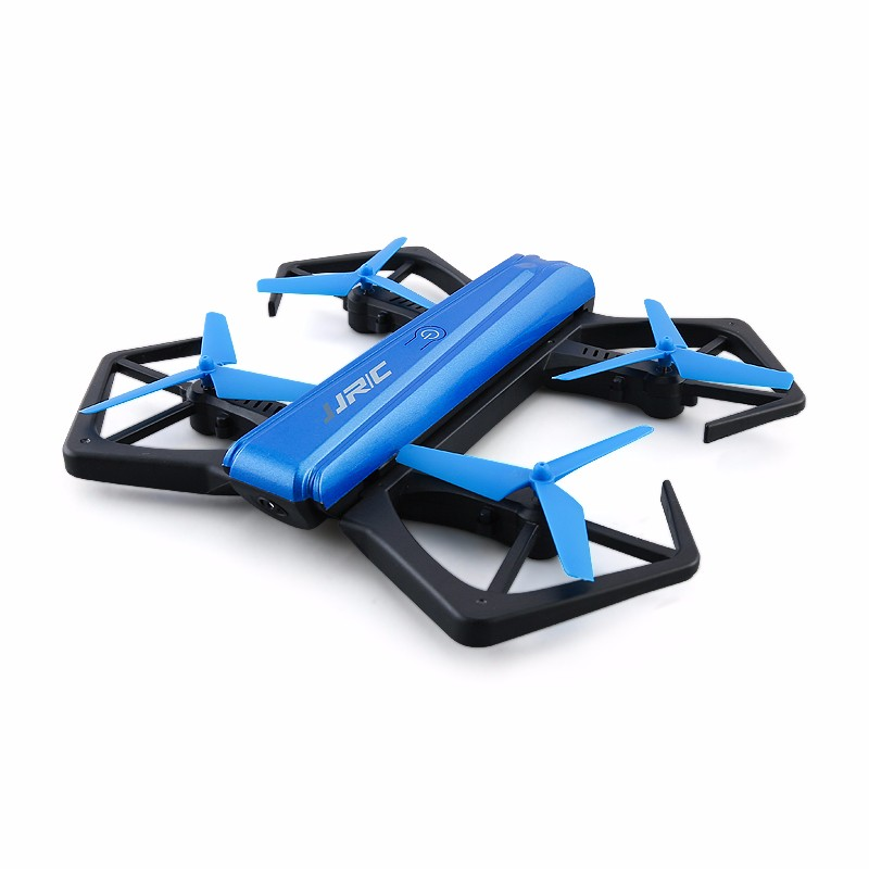 FOLDABLE DRONE WITH ONE-KEY FOLDED IN HALF